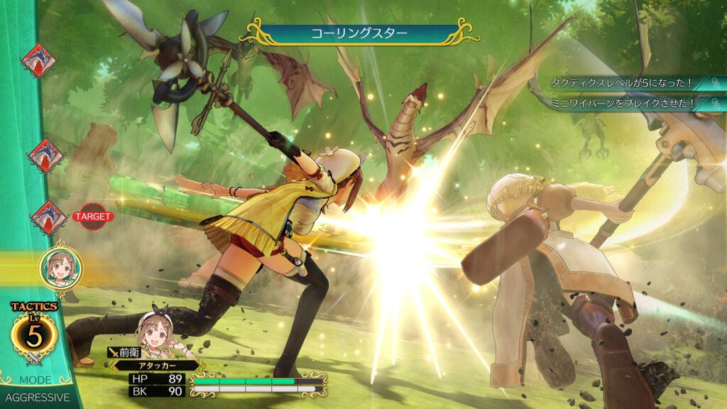 Atelier Ryza Screenshot 60 1 1024x576 - Análise de Atelier Ryza